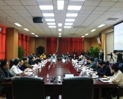 """謝軍、楊揚聯手參與""""科技冬奧""""重點專項課題"""
