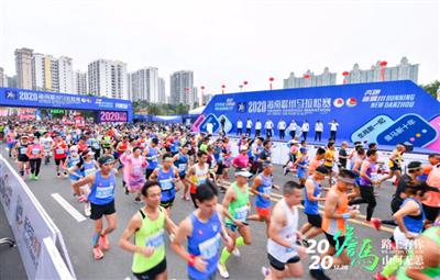 奔跑十一載,馬拉松見證海南儋州城市能級躍升