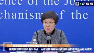國家衛健委回應疫情是否影響北京冬奧會