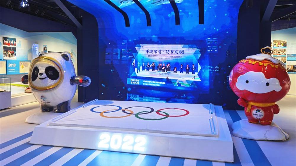 """""""北京2022冬奧文化全球行""""主題活動啟動"""