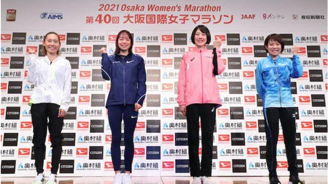 大阪國際女子馬拉松賽繞圈舉行 一山麻緒打破賽事紀錄