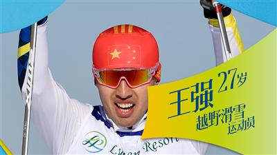 #我的冬奧故事#王強:籌備冬奧會,每個人都在精益求精