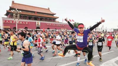 北京今年將積極穩妥籌辦北京馬拉松等重點賽事