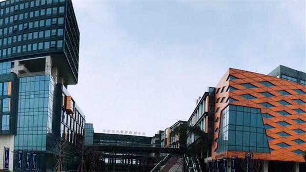 杭州亞運會電競比賽場館敲定