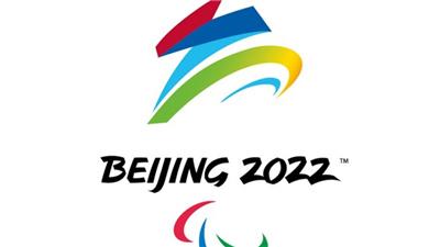 走近冬奧 北京2022年冬殘奧會代表團團長會開幕