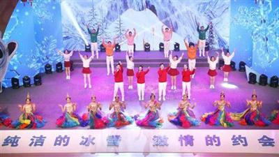 """走近冬奧 張家口賽區""""我為冬奧送祝福""""雲慶祝活動落幕"""