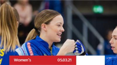 走近冬奧   2021年女子冰壺世錦賽移至加拿大卡爾加裏舉辦