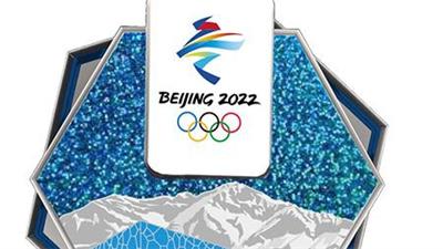 走近冬奧   波蘭跳臺滑雪世界冠軍期待北京冬奧會取得成功
