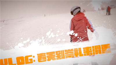 全球連線|VLOG: 春天到崇禮來滑雪