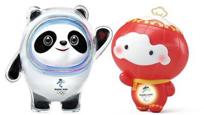 走近冬奧|高天:冬奧設計展現中國傳統文化魅力與文化創新