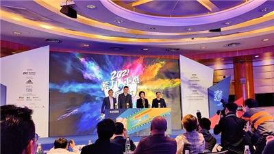 """""""線上線下+科學防疫"""" 2021上海半程馬拉松將于4月18日開賽"""