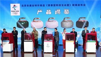 走近冬奧|2021奧林匹克博覽會啟動儀式在京舉行