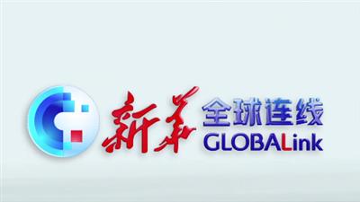 全球連線 |(走近冬奧)駐華使節高度讚揚北京冬奧會籌辦工作