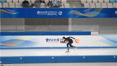 走近冬奧|王北星:速度滑冰測試賽達到了測試目的