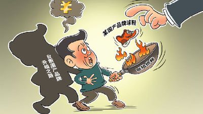 """有的國産球鞋價格漲31倍!當心""""炒鞋者""""成""""韭菜"""""""
