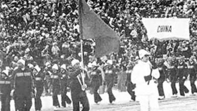41年前,他成為中國第一位冬奧旗手