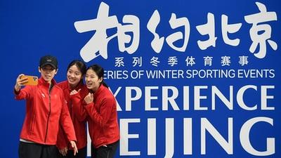 走近冬奧 | 冰雪交相輝映 北京2022蓄勢待發