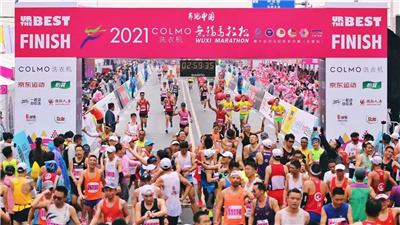 """開年首個""""超級周末"""",奏響中國馬拉松行業復蘇強音"""