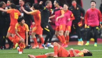 評論:重壓下拼回奧運席位 女足捍衛中國足球尊嚴
