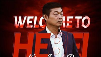 專訪河北新帥金鐘夫:希望更多了解球隊 力爭躋身聯賽中上遊