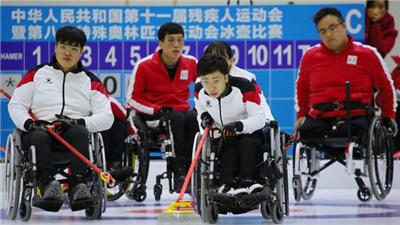 第十一屆全國殘運會暨第八屆特奧會冰壺項目比賽在京開賽