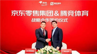 京東成為英雄聯盟2021季中冠軍賽中國區官方合作夥伴