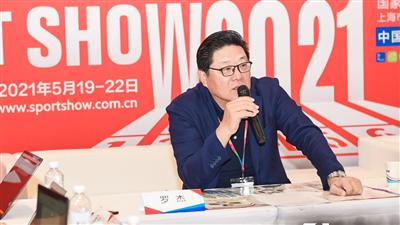 中國體育用品業聯合會副主席兼秘書長羅傑:體博會移師廈門是一次重大戰略轉型機會
