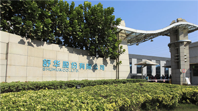走近冬奧 舒華體育成為北京冬奧組委成功簽約的第42家讚助企業