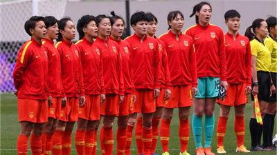 中國女足奧運集訓26人名單公布 補充中前場四人