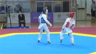 十四運會跆拳道項目測試賽在陜西漢中開賽
