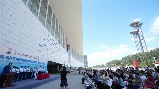 北京冬奧組委向奧林匹克轉播服務公司交付國際廣播中心項目