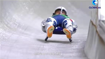 全球連線丨冬奧公益大講堂:雪車雪橇,你還傻傻分不清嗎?