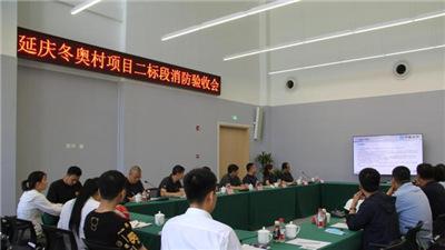 走近冬奧 北京冬奧會延慶賽區冬奧村完成驗收 核心區工程進入收尾階段