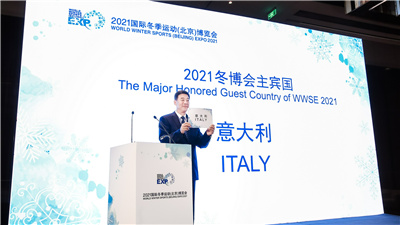 2021冬博會9月在北京舉辦