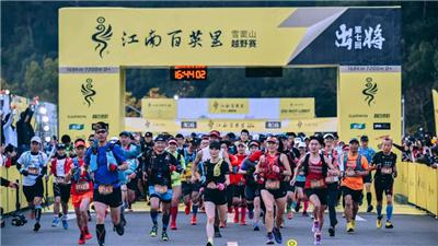 中國田協就提高田徑賽事活動安全監管服務提出重要舉措