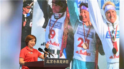 走近冬奧 北京冬奧宣講團組建四年線上線下受眾超過1億人次