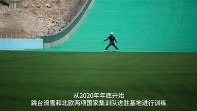 """全球連線丨奮戰盛夏 看冰雪健兒如何""""夏練冬奧"""""""