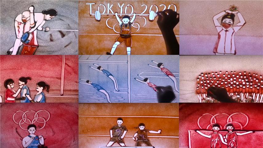 前方高能!150秒沙畫繪出中國隊東京奧運會破防瞬間