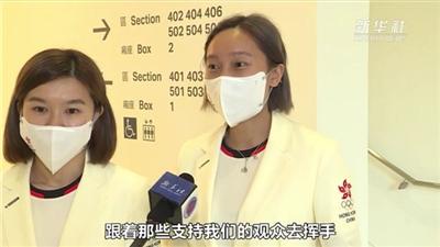 全球連線|登車巡遊 中國香港奧運代表團受市民熱捧