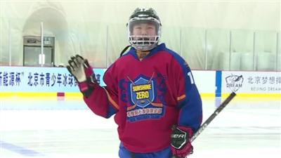 全球連線丨(走近冬奧)走向國際冰球賽場的女孩