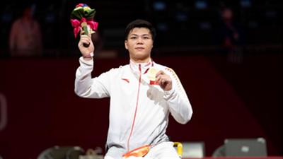 全球連線 | 李豪奪得殘奧會中國代表團首金