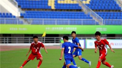 十四運會男子足球U18組比賽啟幕