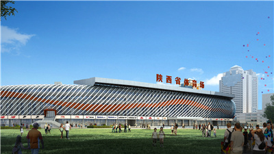 陜西省體育場