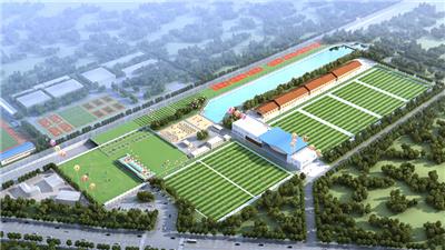 陜西省體育訓練中心