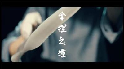 愛biáng就會贏!十四運創意宣傳片——《面面皆道》