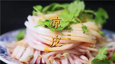 VLOG丨跟著十四運會咥美食 三秦套餐來一套