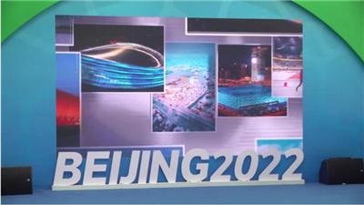 全球連線|服貿會上的冬奧聲音:2022我們準備好了