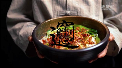 "VLOG丨跟著十四運會咥美食 這個""Biang""字你會寫嗎?"