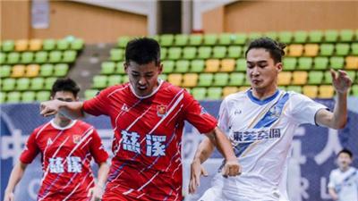 2021五人制足球超級聯賽第二階段開賽