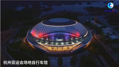 全球連線 | 亞運會:千島明珠魚躍而出